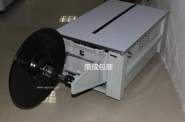 台式打包机低台式90L打包机