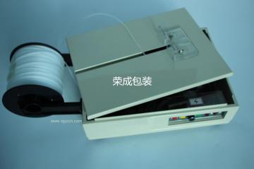 微型台式打包机M200型
