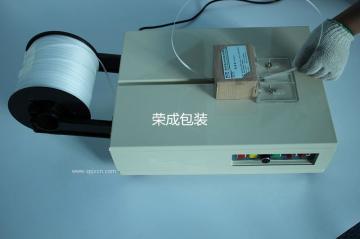 小型台式打包机M200报价