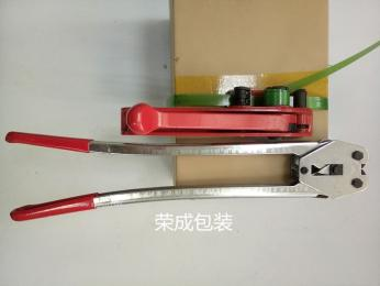 PET塑鋼帶手動打包機