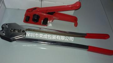 塑钢带打包机组合型简易手动捆扎机