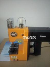 臺工縫包機GK6-88型報價