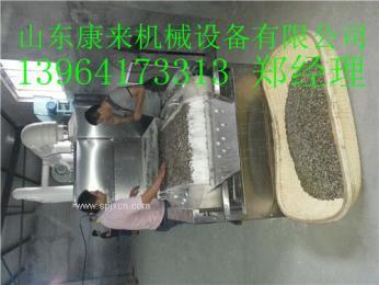 瓜子微波熟化杀菌设备