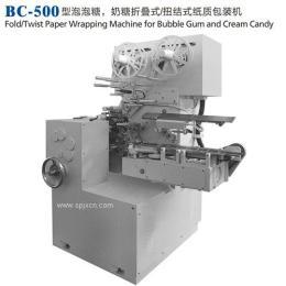 泡泡糖奶糖折叠式/扭结式纸质包装机,泡泡糖折叠式包装机,博川供