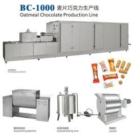 麦片巧克力生产线 广东麦片生产线 博川供 巧克力生产线