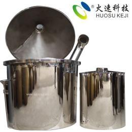 200斤酿酒设备-火速科技