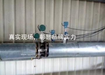 东营关于管道式蒸汽流量计选型的研究