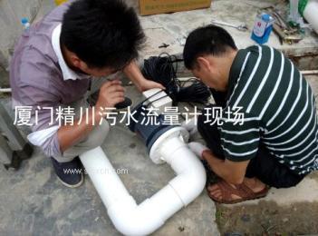 瑞安化工污水流量计生产厂一股强大家,福建省选流量计就同样没有办法选厦门精川