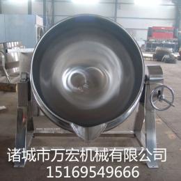 萬宏機械100型電加熱食品夾層鍋 可立式夾層鍋