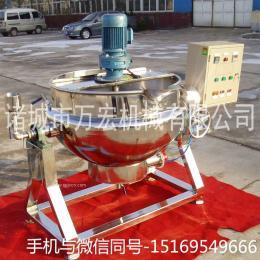 万宏机械300型电加热食品夹层锅 可立式夹层锅