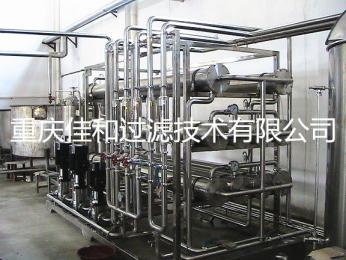 电镀废水膜法处理系统