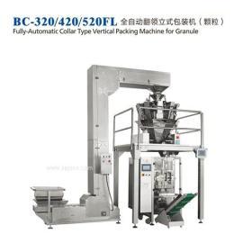 立式粉末包装机 立式颗粒包装机 博川供 工位包装机
