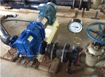 污水污泥泵