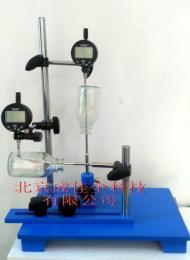 底厚壁厚测量仪