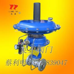 ZZDQ超纯水精处理氮封装置氮封阀