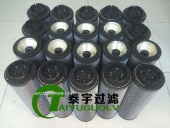 70366189/S玛勒风力发电机组齿轮箱滤芯