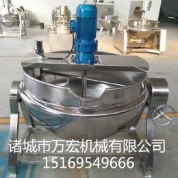 供应100型食品夹层锅 可立式夹层锅 可倾式夹层锅