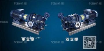 凸轮转子泵,转子泵公司