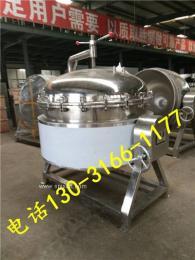 高压蒸煮锅,小型高压高温蒸煮锅