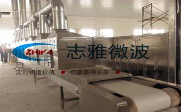微波五谷杂粮烘焙机