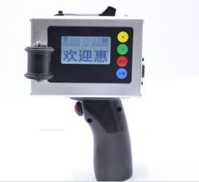 S系列手持噴碼機