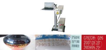 光纤激光机(30W)