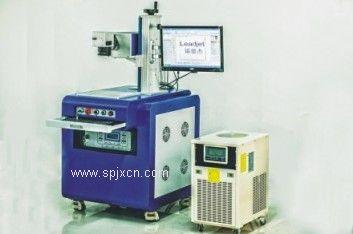 C系列激光喷码机(30W)