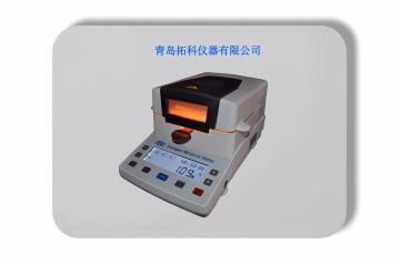 食品原料水分测定仪,宠物食品水分仪XY105W