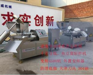 qq豆腐生产制作机器报价 产品图片
