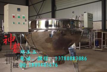 400升电加热夹层锅