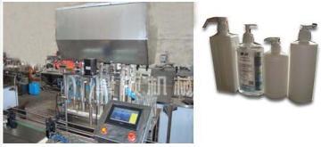DS-RY 乳液灌裝機