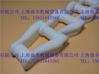 刮泥机塑料链条生产