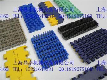 上海鼎幸模塊式塑料輸送帶加工企業