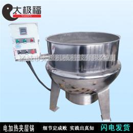 立式夹层锅 不锈钢制造 多种型号可供选择