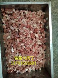 做醬用切肉丁機切肉塊機