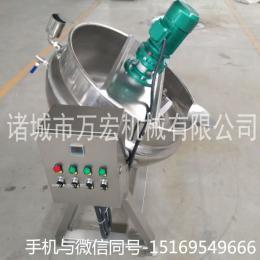 供应万宏机械400电加热夹层锅 导热油蒸汽夹层锅 猪蹄卤煮锅
