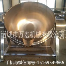 供应万宏机械500电加热夹层锅 导热油蒸汽夹层锅 猪蹄卤煮锅