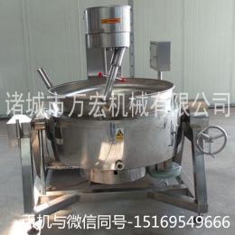 万宏机械300型行星搅拌炒锅 火锅底料炒锅 熬粥锅 熬糖搅拌锅
