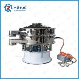 陶瓷粉振动筛-自产大功率电机,超长质保-中谦品牌