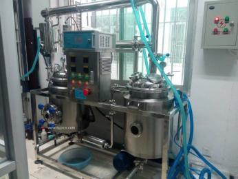 中药提取浓缩机设备、50L提取浓缩机组、保健品提取浓缩机