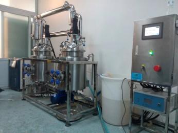 中药提取浓缩机设备、100L提取浓缩机组、保健品提取浓缩机
