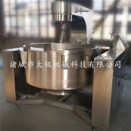阿胶专用大型行星搅拌炒锅 全自动电磁加热效率高