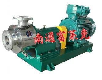 高技术产品-渣浆粉碎泵
