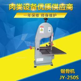 郑州(可试机) 小型锯骨机 剁排骨机 剁猪蹄机