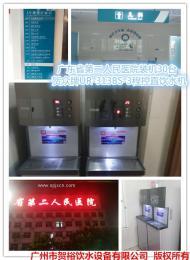 供应校园社区冰温热直饮机程控验菌合格