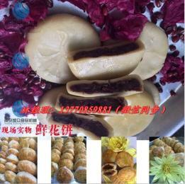 供应南京酥饼机 沭阳绿豆饼机 无锡肉松饼机 宜兴苏式月饼机