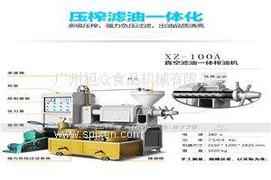 榨油机全套设备生产线 榨油机厂家直销 小型不锈钢榨油机 榨油机 修改 本