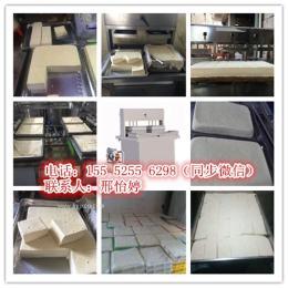 四川全自动做豆腐视频教程 做豆腐的机器 豆制品机械价格