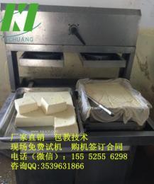 黑龙江全自动豆腐加工机 豆制品机械价格 那里有豆腐设备