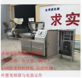 80变频斩拌机,千叶豆腐配方工艺 产品图片